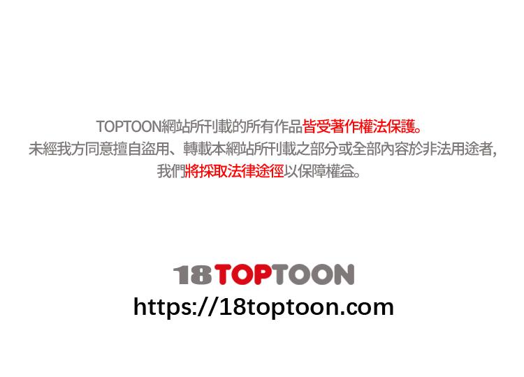[yo優優mi] Foxtail Cosplay - (54P)